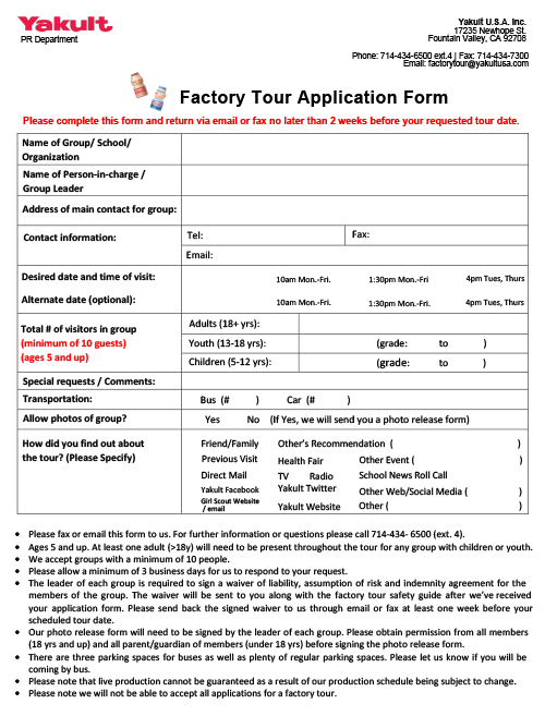 Factory Tour Application
