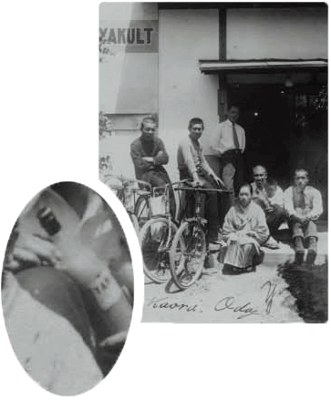 History 1935
