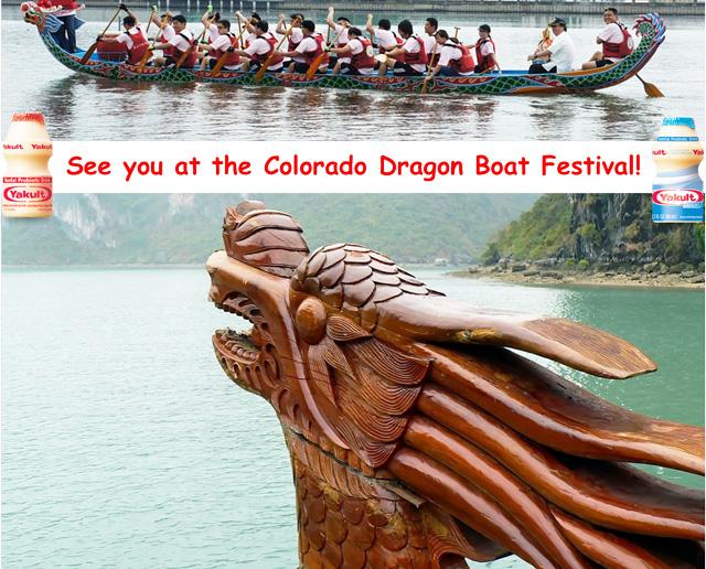 co-dragon-boat-festival-2016