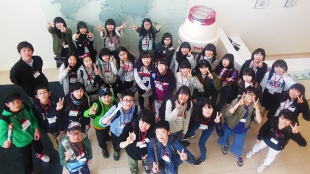 01.04.2017<br>Study Abroad Program - Students from Sapporo